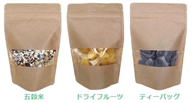 紙製チャック付き袋使用例