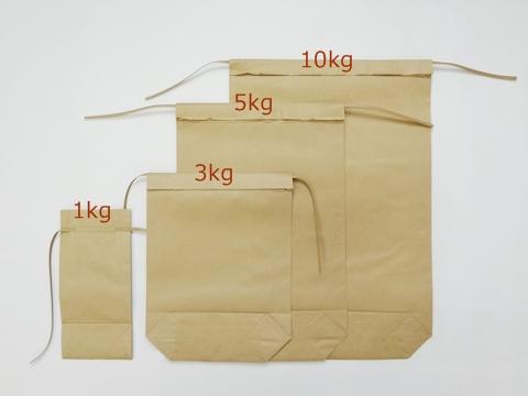 紙精米袋サイズ